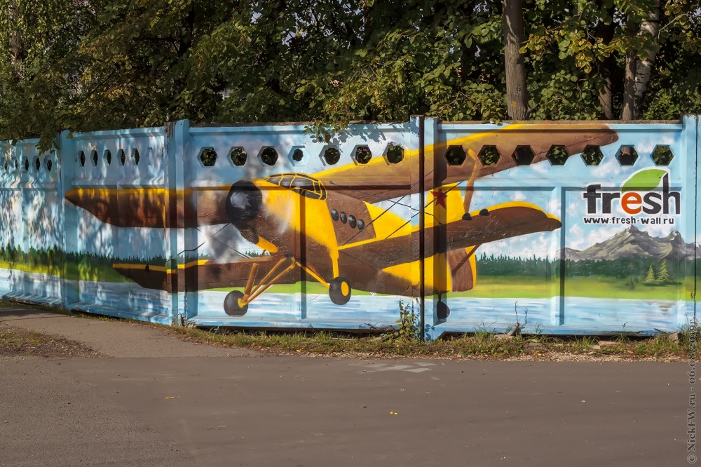 5. Граффити во Внуково © NickFW.ru - 06.08.2019г.