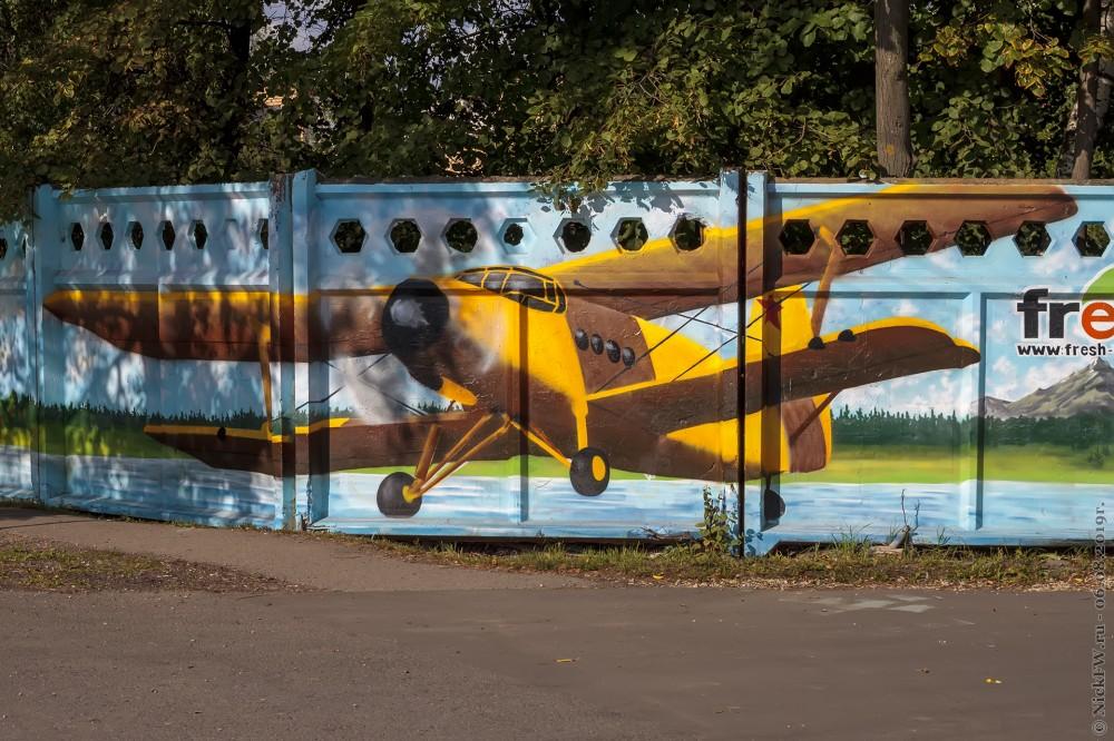1. Граффити во Внуково © NickFW.ru - 06.08.2019г.