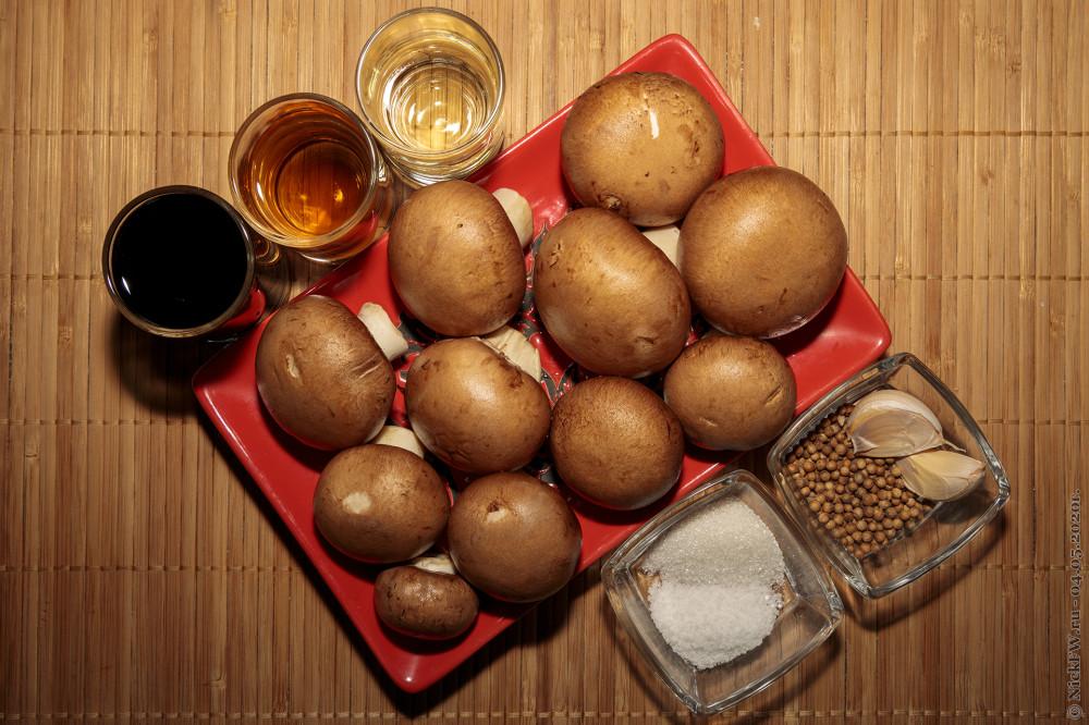 3. Королевские Шампиньоны - ингредиенты © NickFW.ru - 05.05.2020г.
