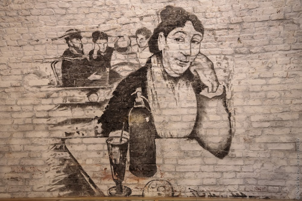 Оформление стены в кафе ГОГЕН © NickFW.ru - 12.07.2020г.