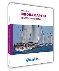 schoolbook_200