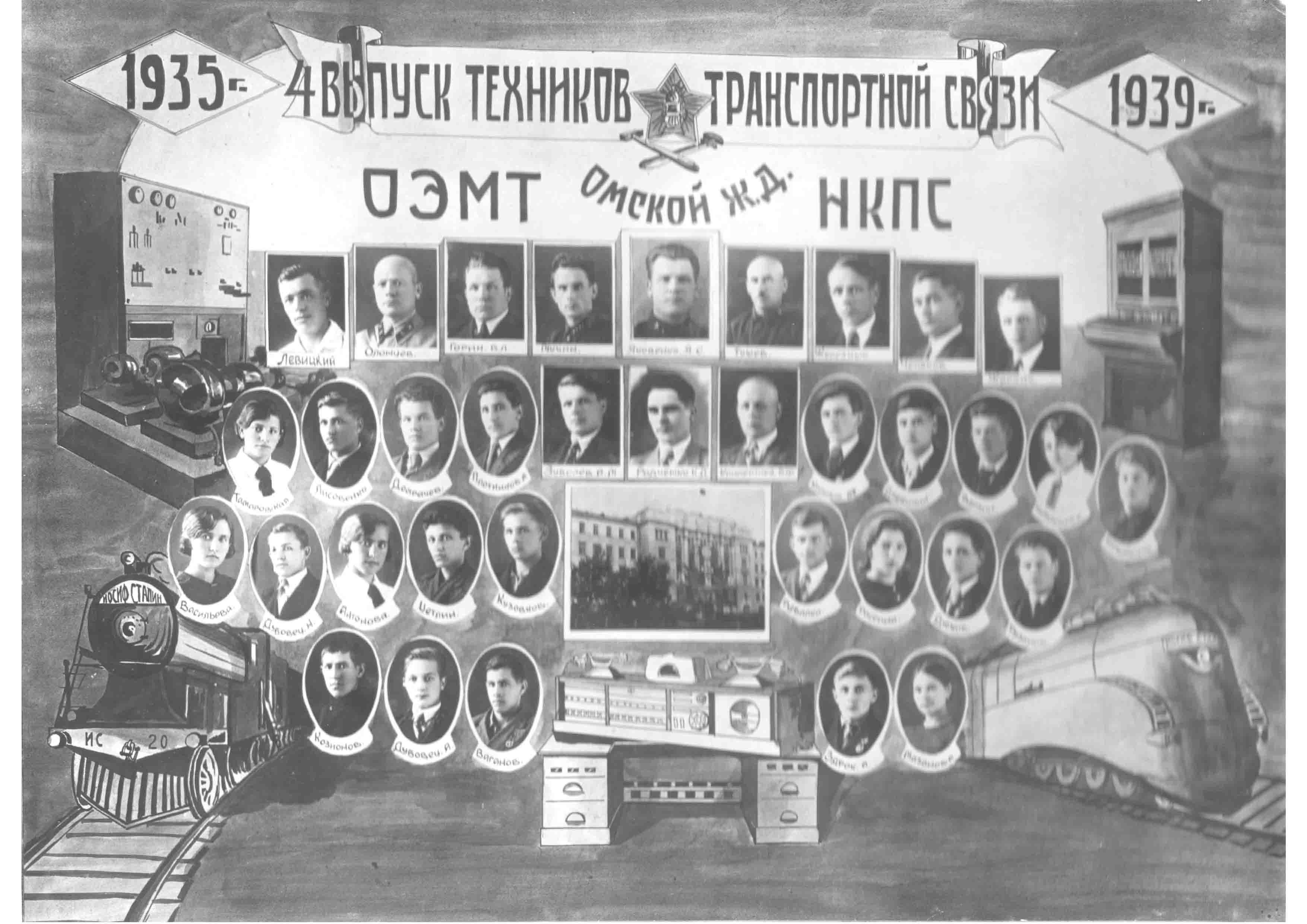1 Выпуск 1939г. б