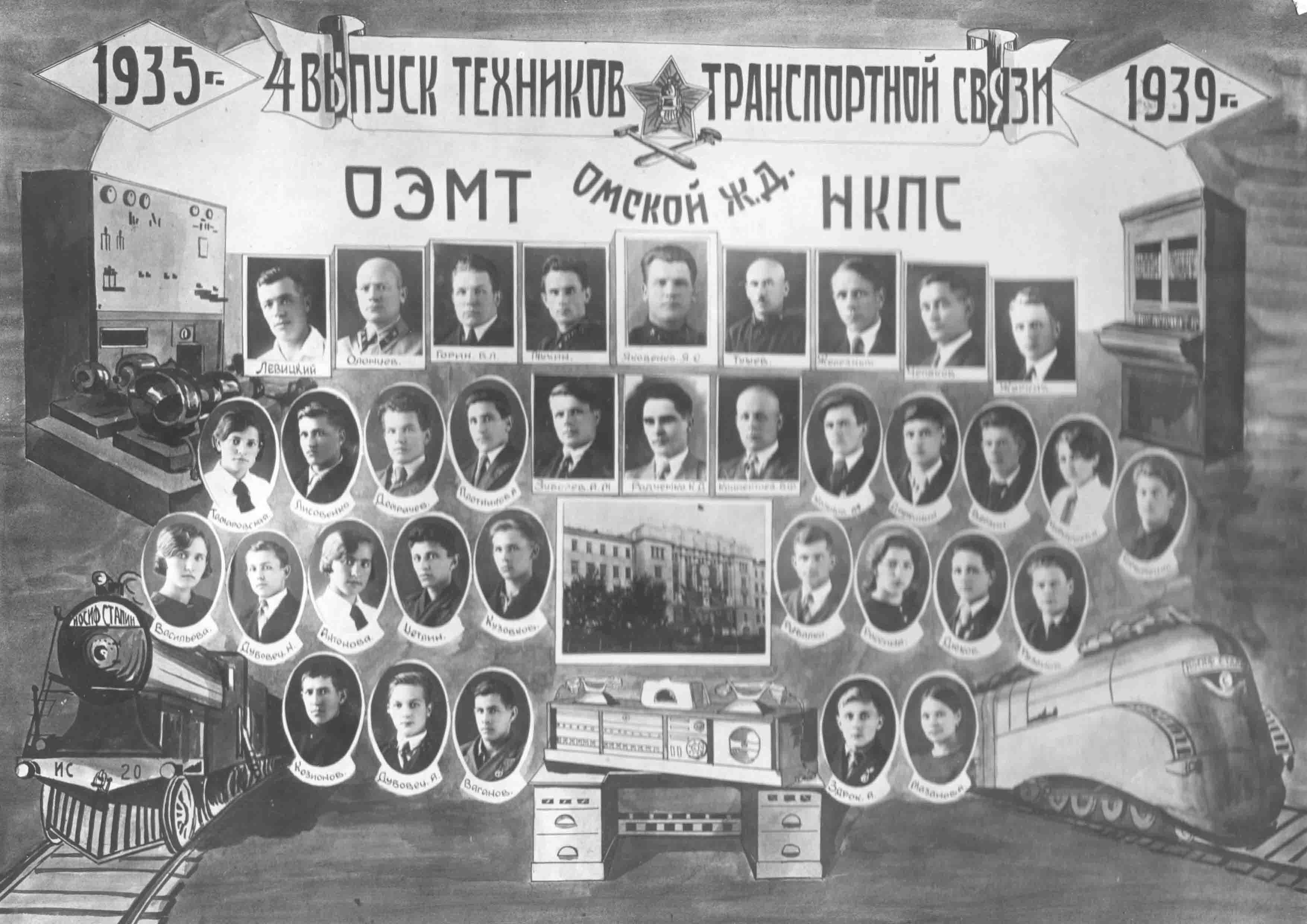 1 Выпуск 1939г.а