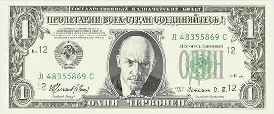 и доллар такой молодой...