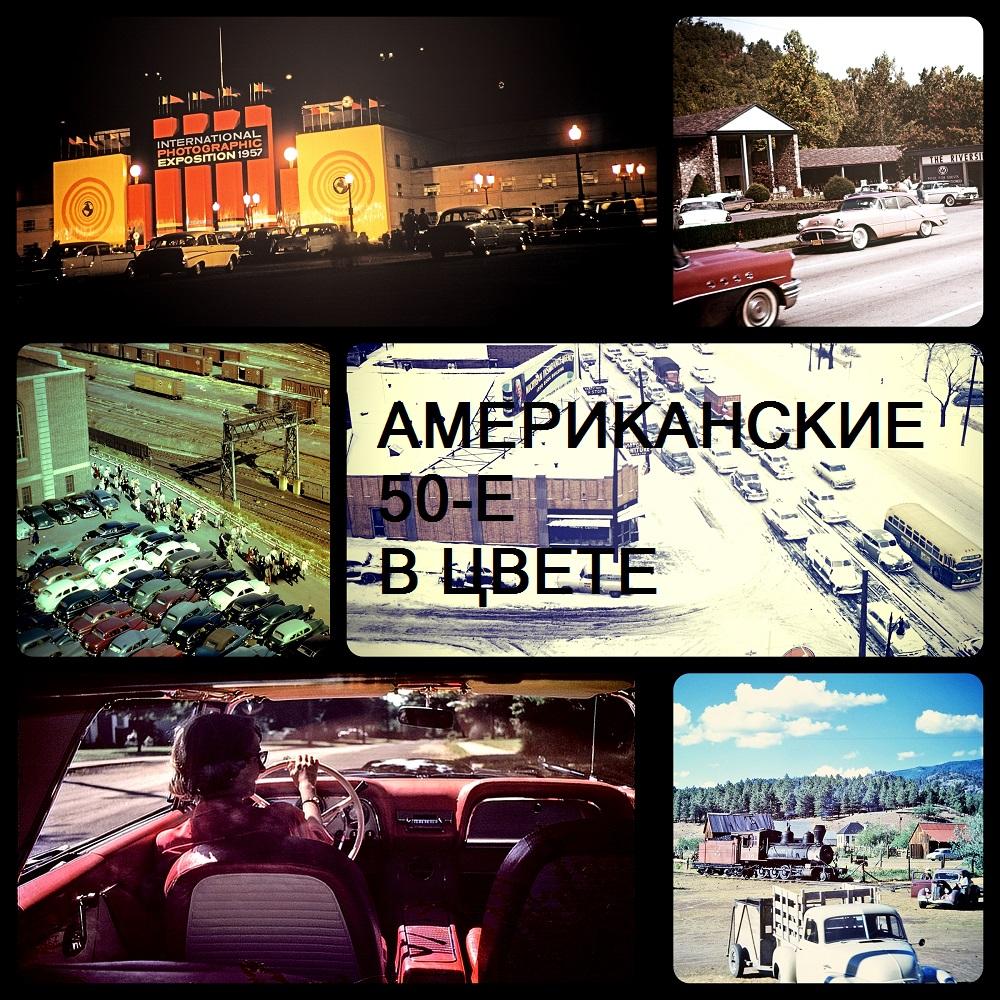 GFRANQ_NICKMIX_MOROSOV_49663600_