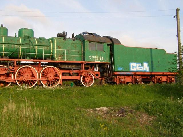 P5260302