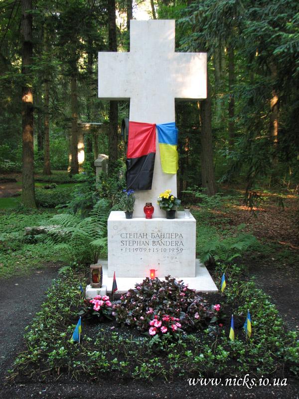 Мюнхен, кладовище Валдфрідгоф, могила Степана Бандери (Munich, Waldfriedhof cemetery, Stepan Bandera's grave)