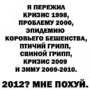 x_c138d698