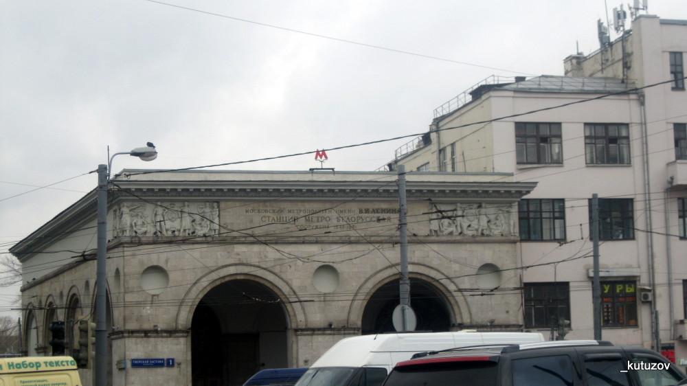 Метро-Белорус-барельефы