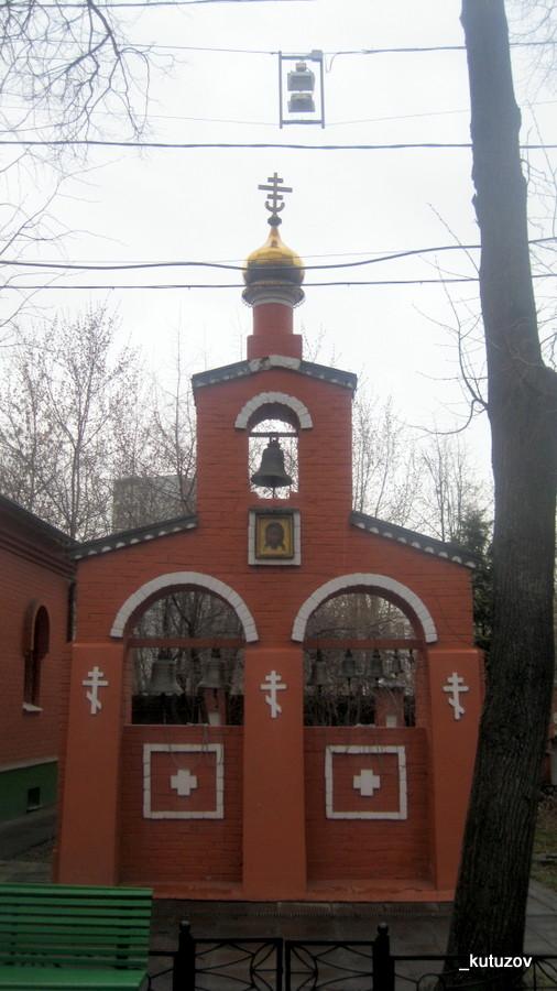 Храм-Ярославка-внутри-4.jjpg