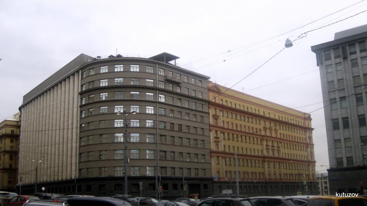 Лубянка-ФСБ
