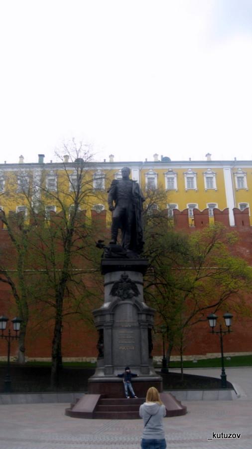 Сад-Александр-царь-1