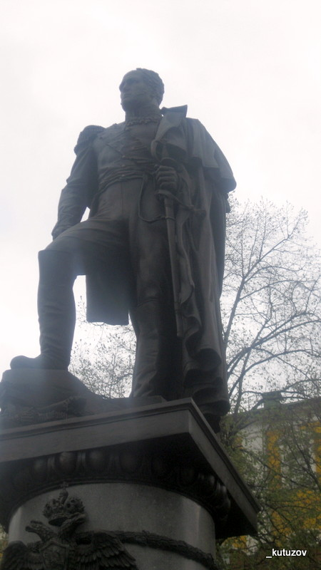 Сад-Александр-царь