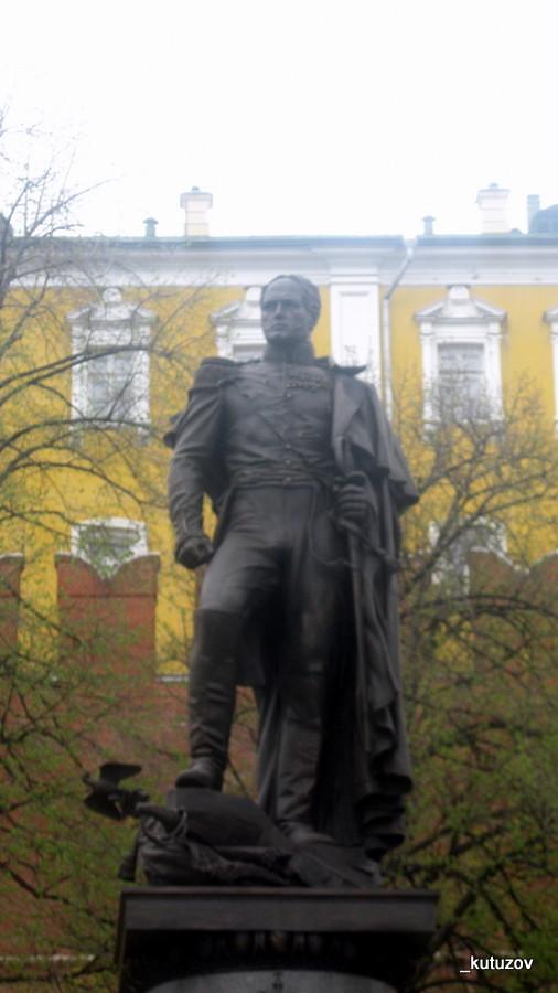 Сад-Александр-царь-2