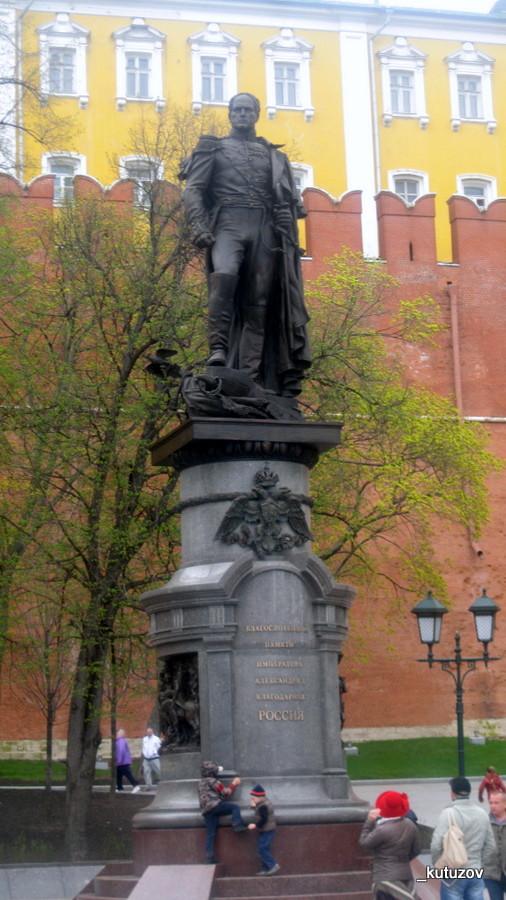 Сад-Александр-царь-3