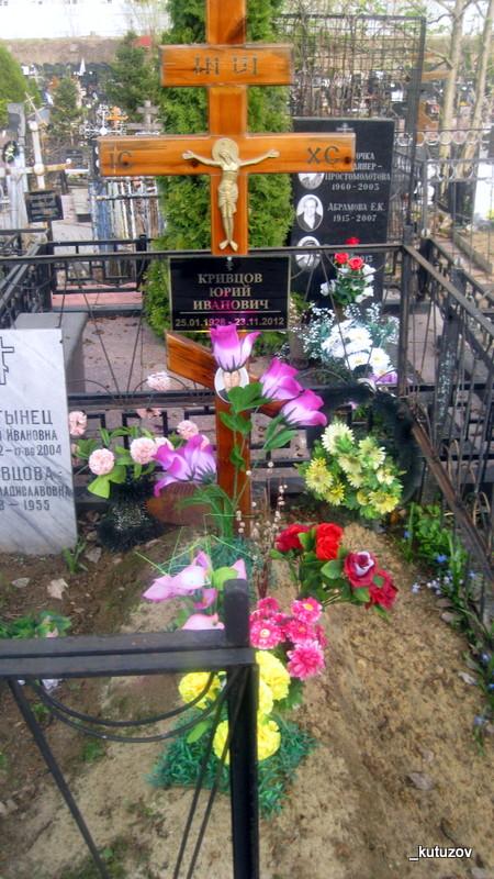 Алексеевский-могила-2