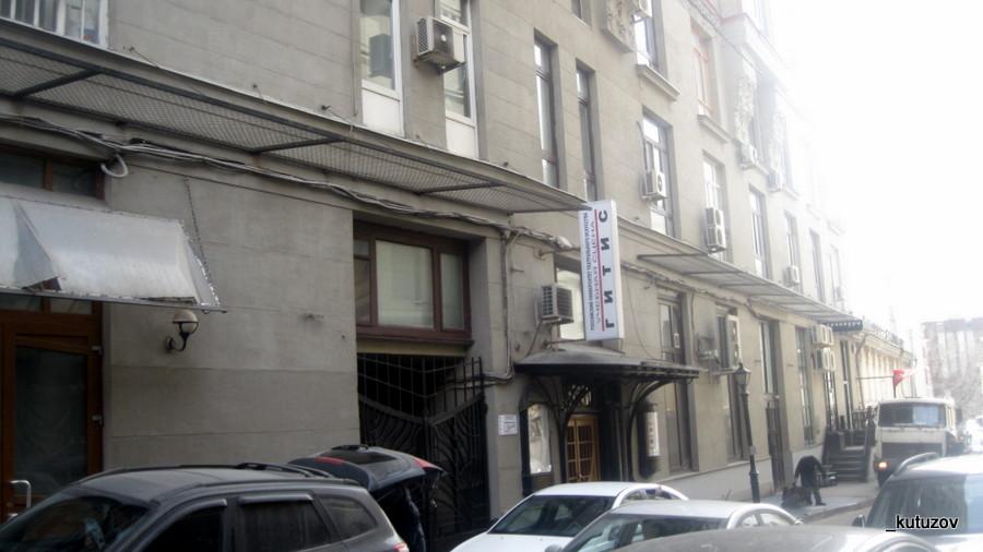 Театр-Гитис