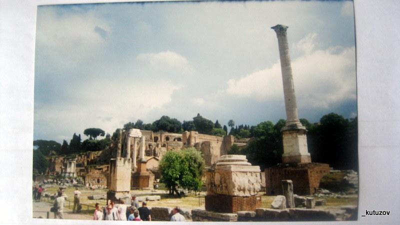 Рим-Форум