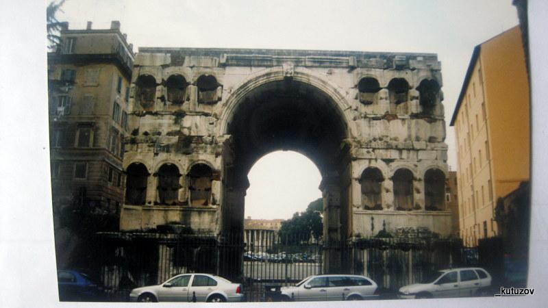 Рим-древний