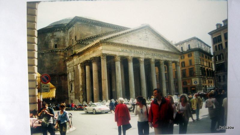 Рим-Пантеон