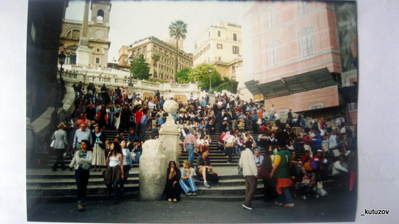 Рим-Спанья-1