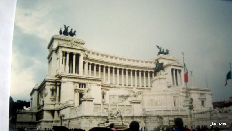 Рим-псевдуха