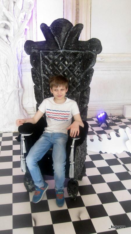 Алиса-вася-трон