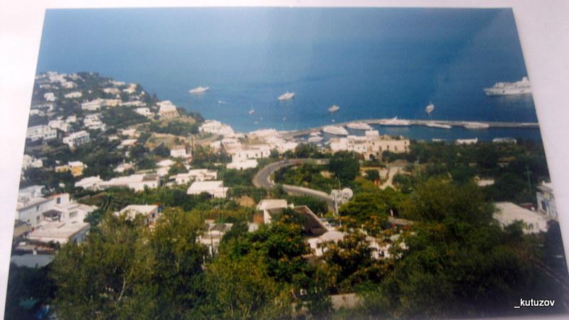 Остров-Капри