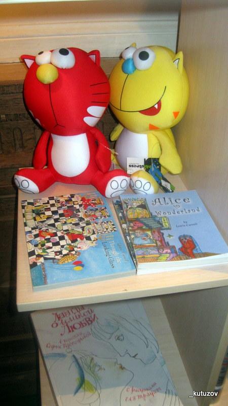 Алиса-игрушки-1
