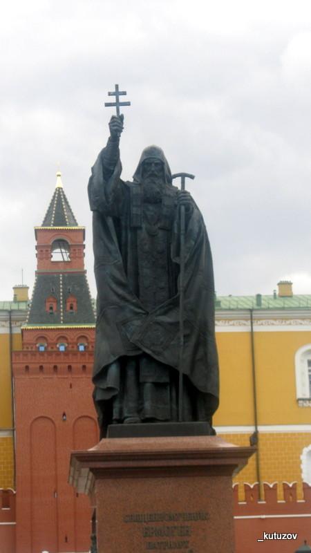 Сад-Александр-Гермоген-4