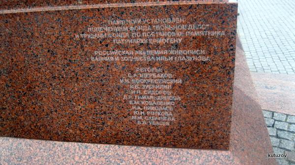 Сад-Александр-Гермоген-подписи