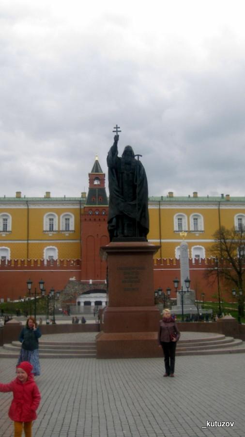 Сад-Александр-Гермоген-3