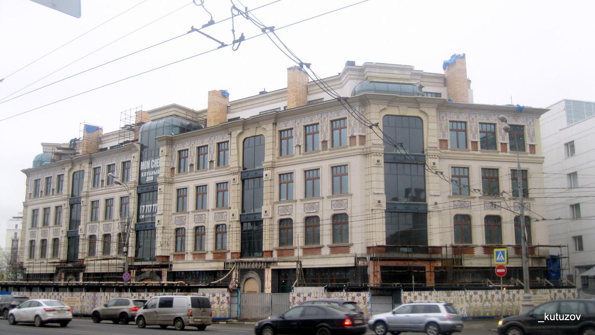 Якиманка-дом-1