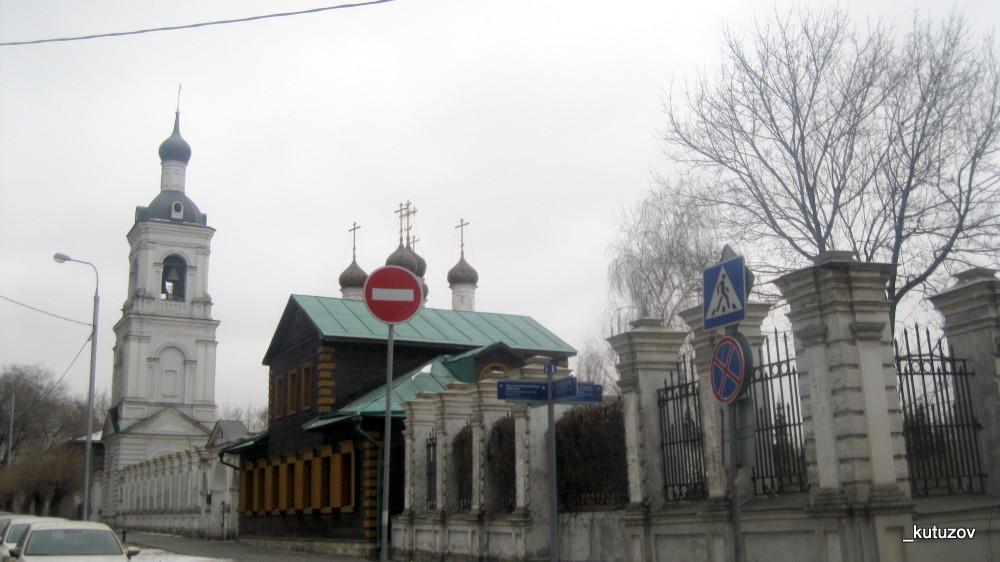 Никола-Головин-1