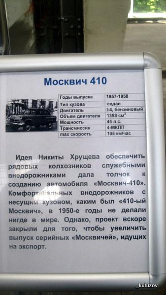 Авто-колхоз-надп