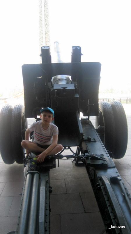 Поклон-Вася-пушка