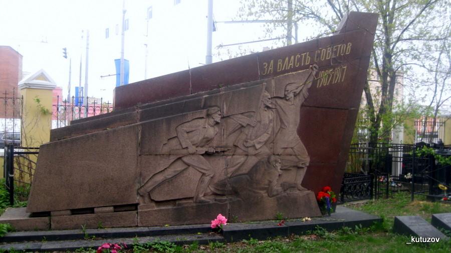 Ваганьково-1