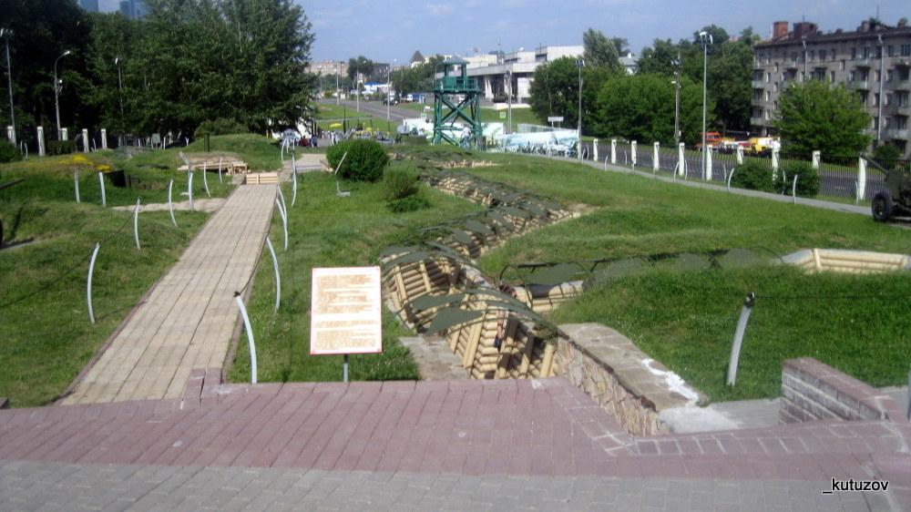 Поклон-музей-окопы