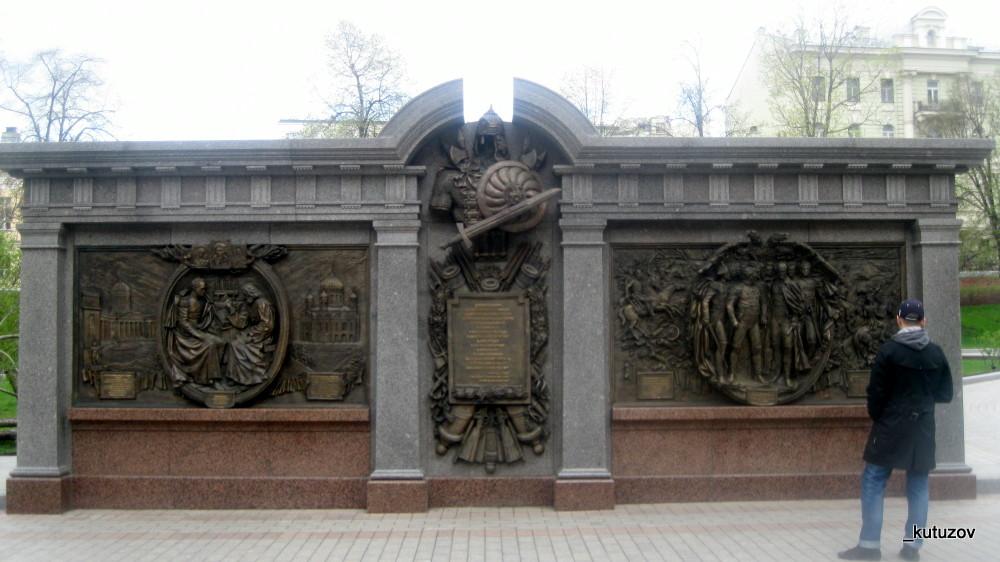 Сад-Александр-стела