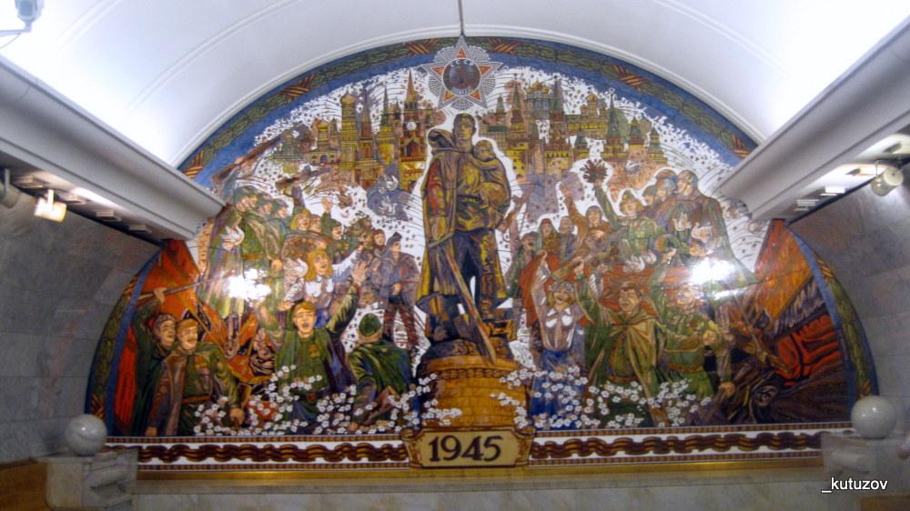 Метро-Киев-панно