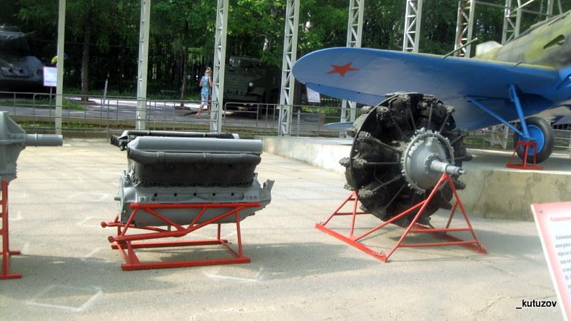 Поклон-музей-авиамотор-1