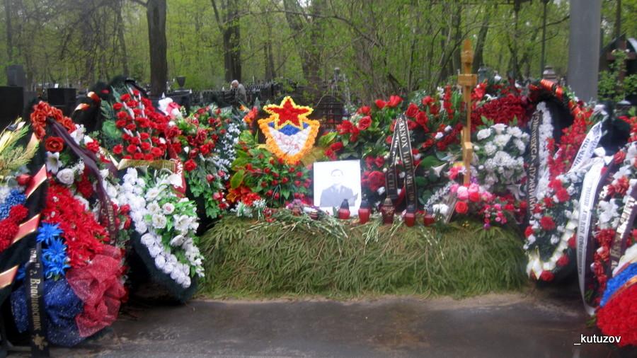 Ваганьков-Тихонов