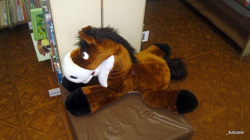 Библлио-лошадка
