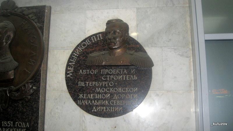 Курск вокзал