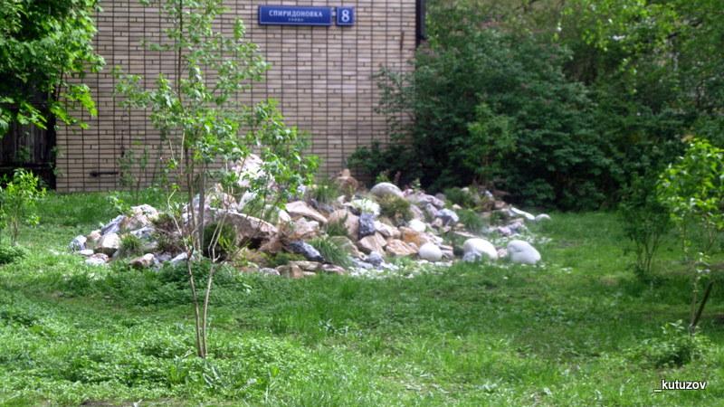 Сад камней-1