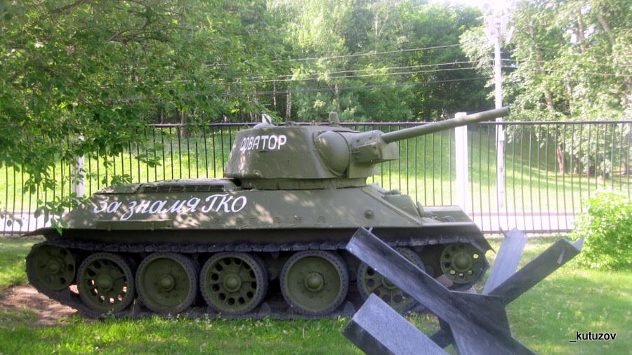 Поклон-музей-Т-34