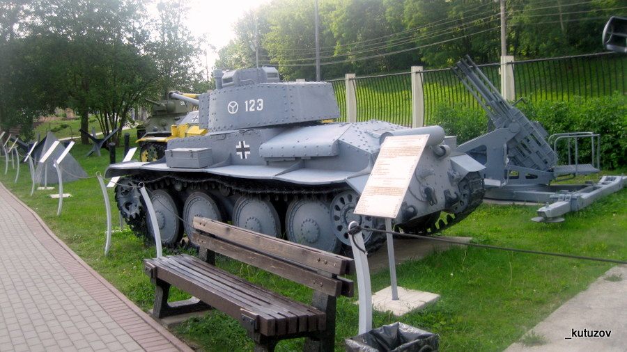 Поклон-музей-танк-наци
