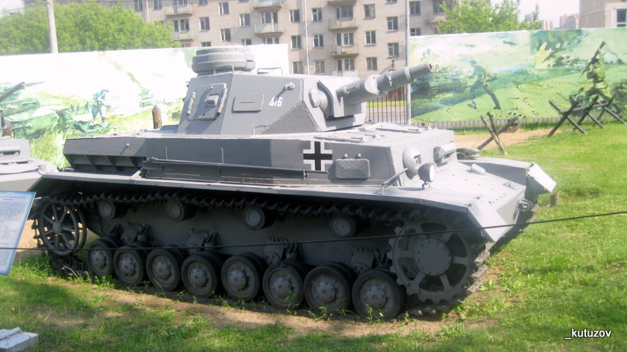 Поклон-музей-танк