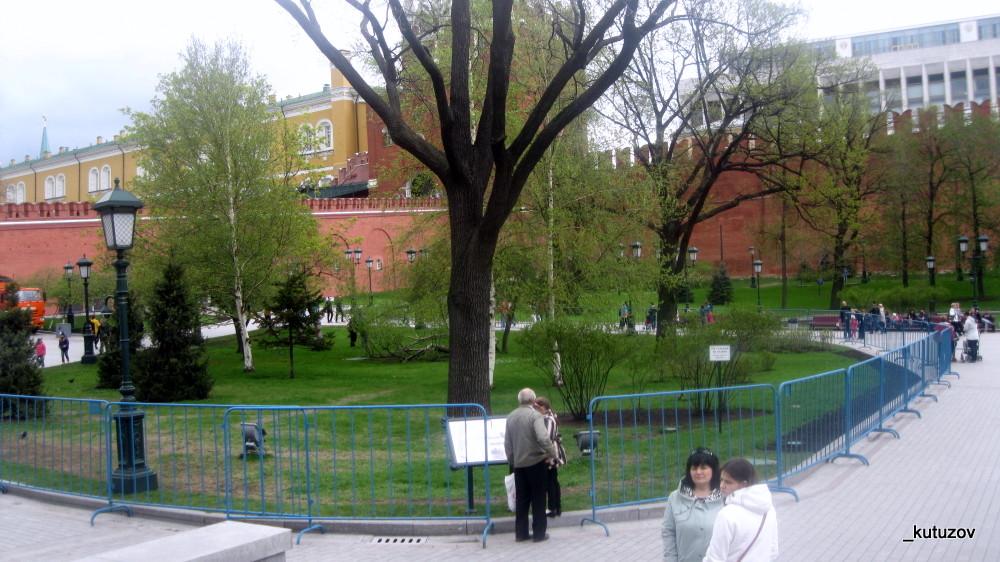 Сад-Александр