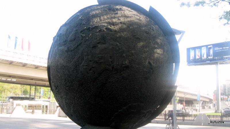Космо-глобус